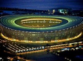 2014 World Cup Stadium at Night