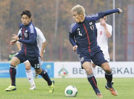 Japan 2014 World Cup