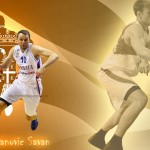 Dusko Savanovic Savan Wallpaper