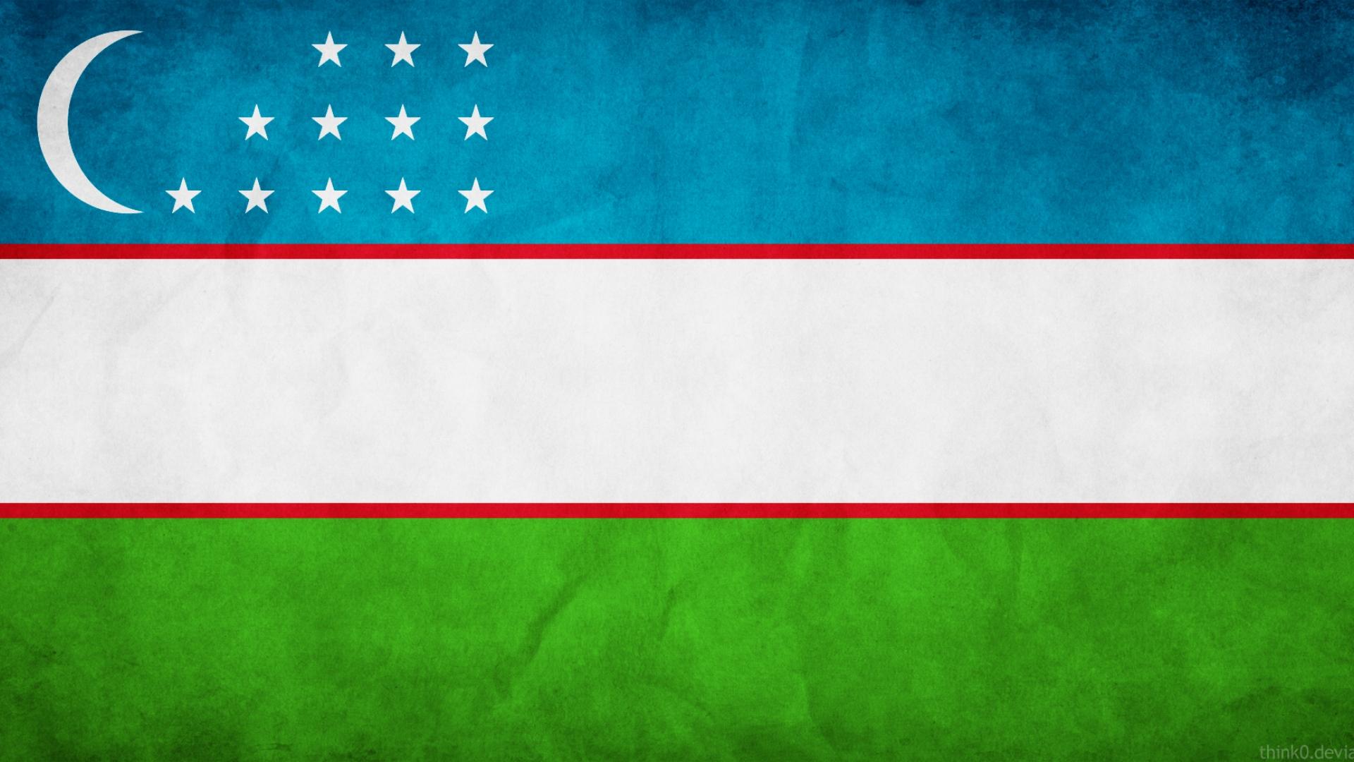 Uzbekistan Wallpaper