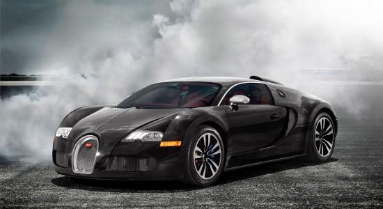 Super Fast Bugatti Veyron Wallpaper