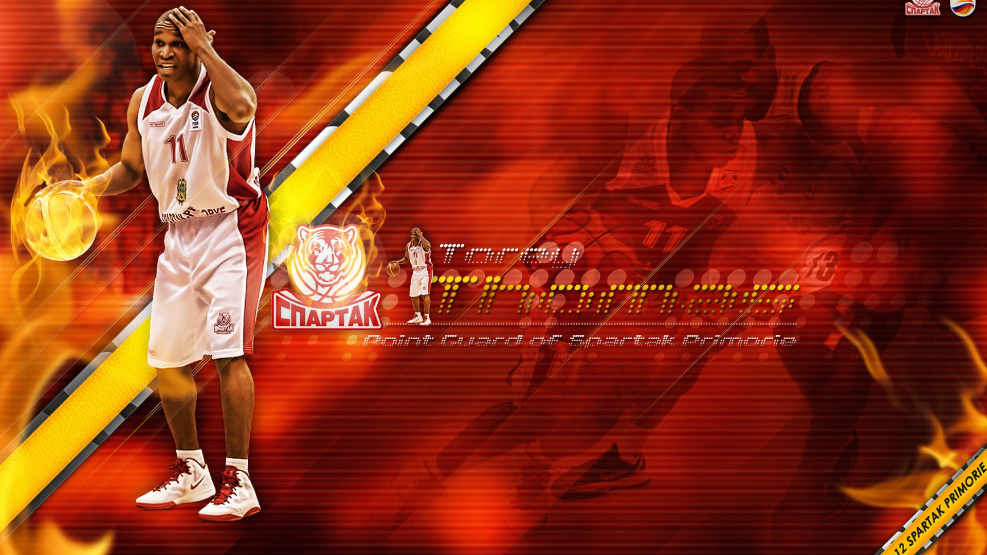 Torey Thomas Spartak Primorye NBA wallpaper
