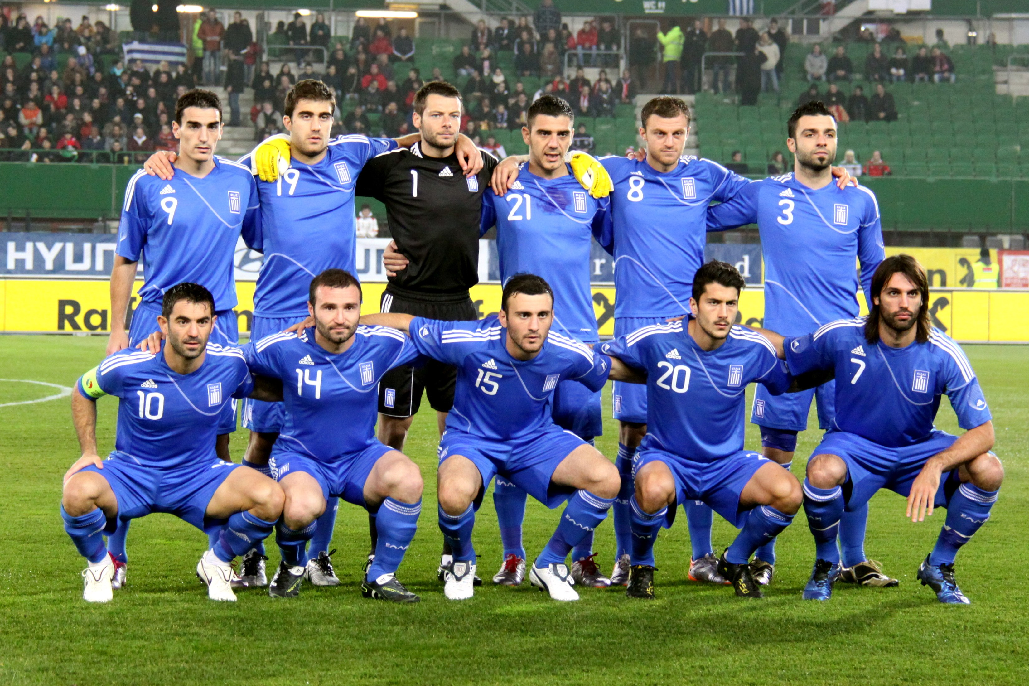 Greece 2014 World Cup