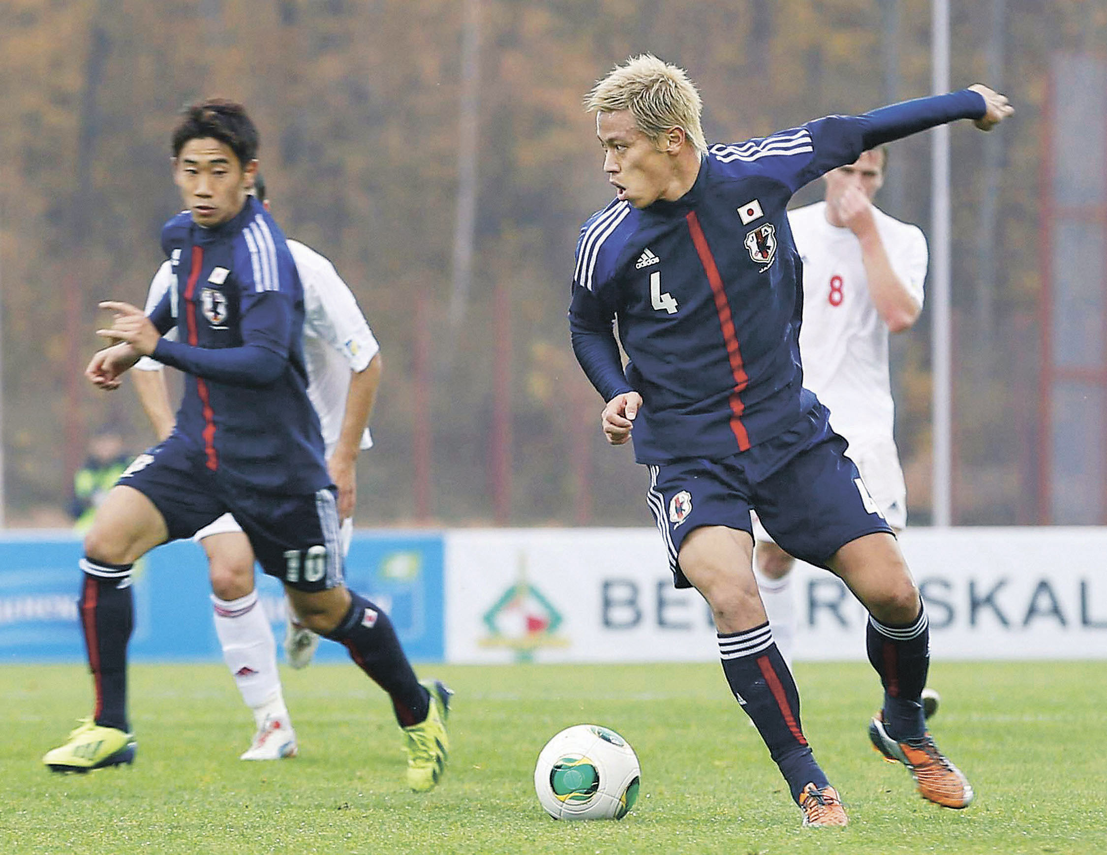 Japan 2014 World Cup