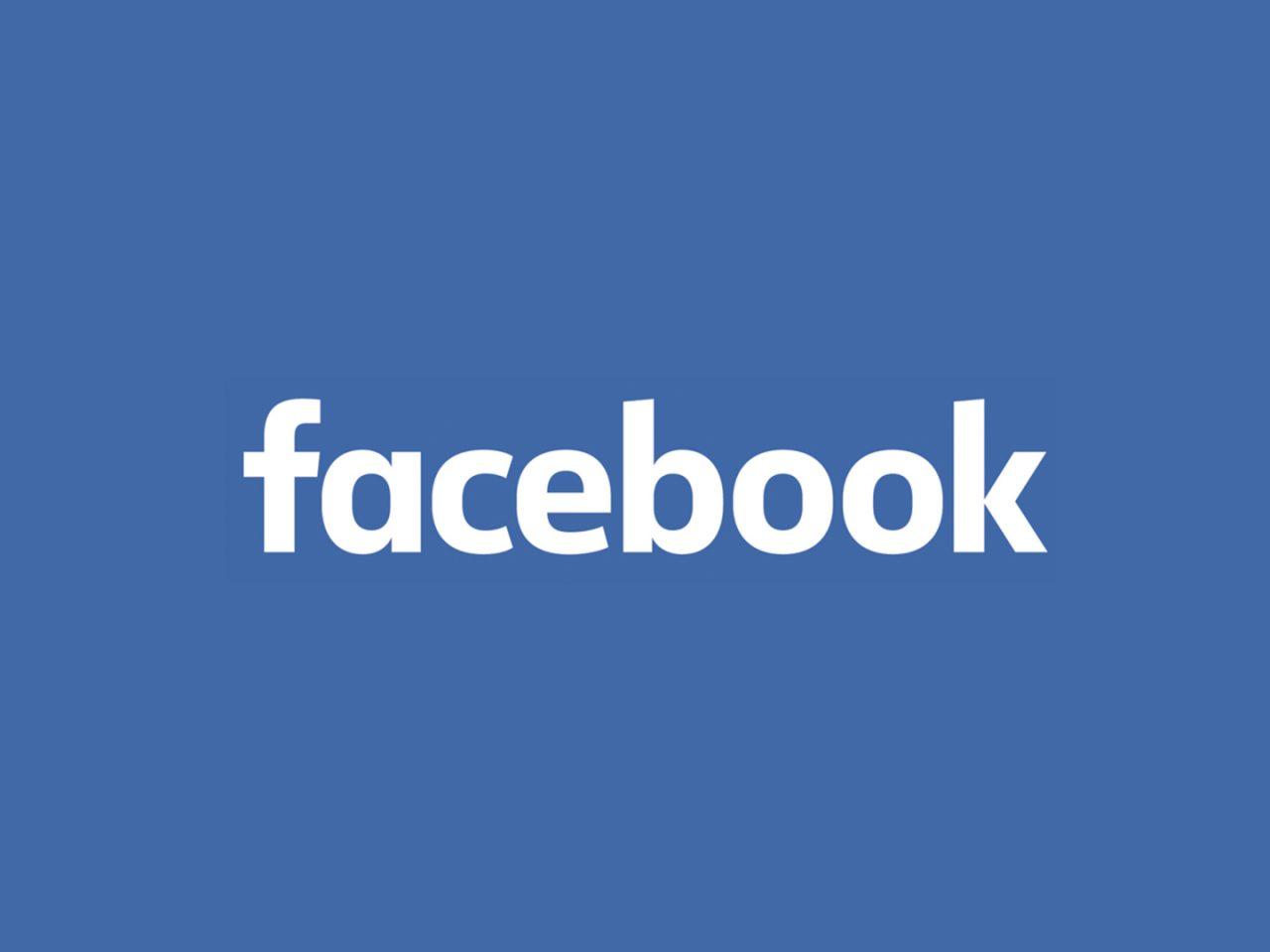 Facebook Logo Wallpaper - High Definition, High Resolution HD Wallpapers : High  Definition, High Resolution HD Wallpapers